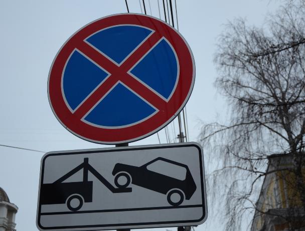 В Волжском появились новые знаки дорожного движения
