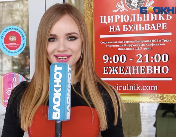 Стрижка и маникюр за 149 рублей