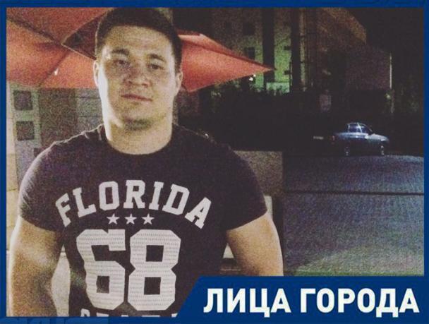 Я хочу быть популярным, - блогер из Волжского