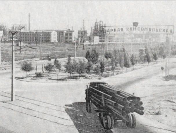 Пятьдесят шесть лет назад строительство химкомплекса посетил Хрущев