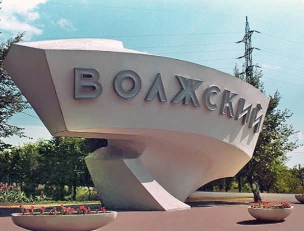 Символика Волжского не давала покоя жителям около 20 лет
