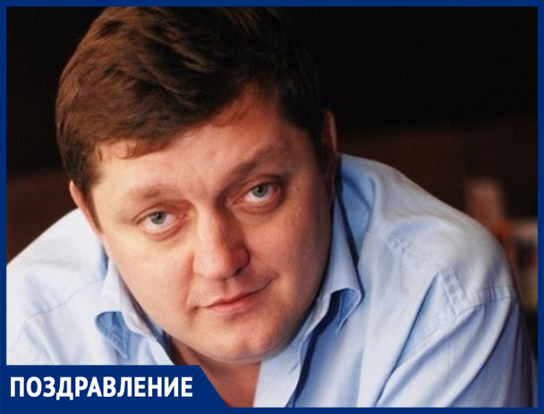 Уважаемый Олег Владимирович, с праздником!