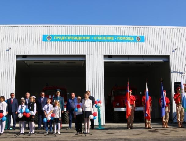 В Среднеахтубинском районе открыли пост противопожарной службы