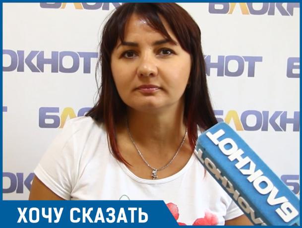 Мошенникам турфирмы я заплатила 108 тысяч рублей,- волжанка