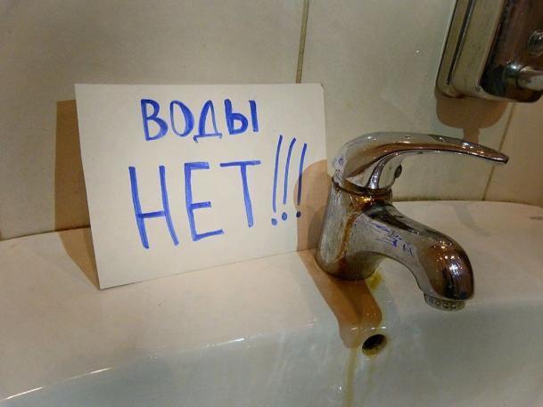 В поселке Краснооктябрьском из-за аварии прекращена подача воды