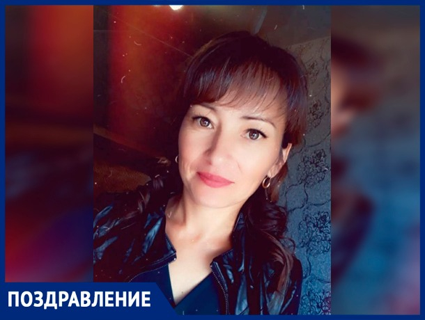 Жайнагуль Джамбаеву поздравляют с днем рождения!