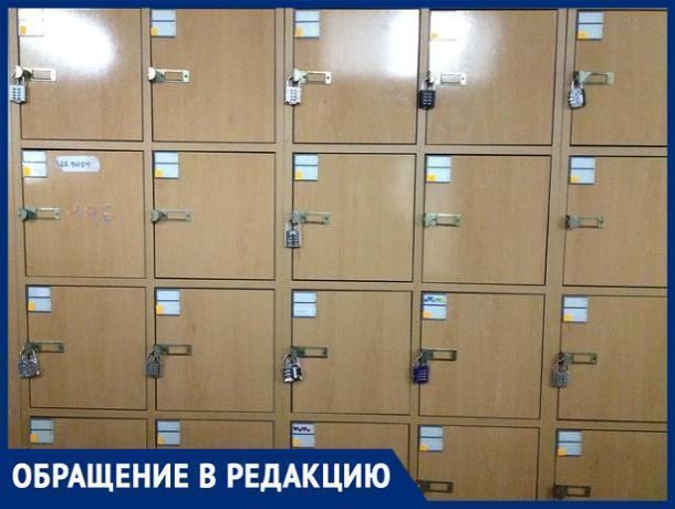 «Дверка шкафчика настежь открыта, вещей нет», - волжанка
