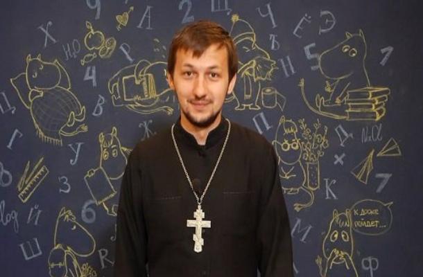 В Волжский приезжает известный батюшка-блогер
