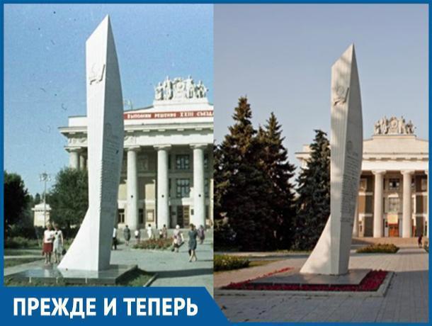 В Волжском «Комсомольская слава» осталась нетронутой времени
