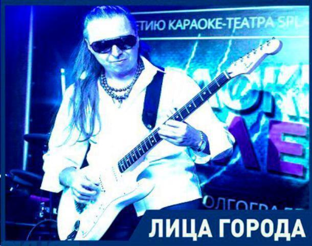 Предпочитаю слушать свою музыку,- волжанин Антон Салем