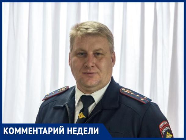 «Уменьшить количество нарушителей поможет необратимость наказания», - Алексей Клинков