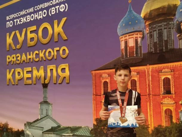 Андрей Самсонов стал призером всероссийского турнира