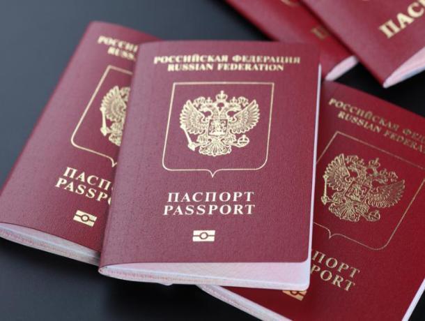 В день игры российской сборной волжане узнали о новых законах