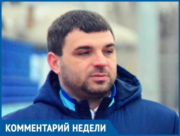 Федерация возродит волжский футбол, - Павел Колемагин