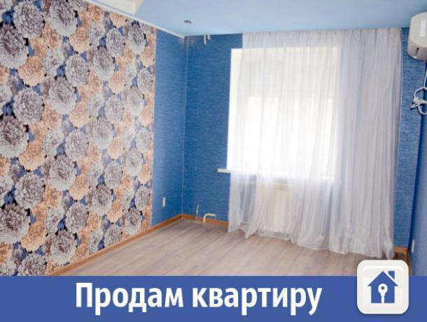 Шикарная четырехкомнатная квартира продается в Волжском