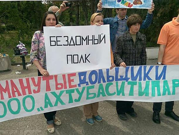 Губернатор Бочаров пообещал решить проблемы обманутых дольщиков комплекса «АхтубаСитиПарк» в Волжском