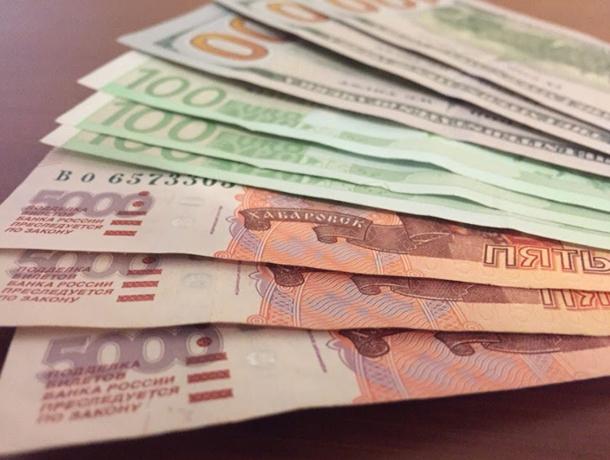 Мужчина получил статус миллионера за шестьсот рублей