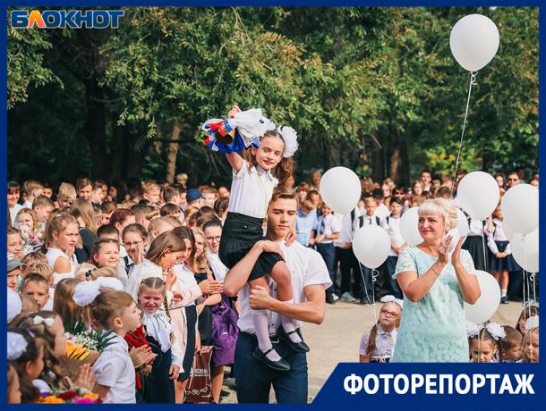 Школьная пора вернулась в Волжский
