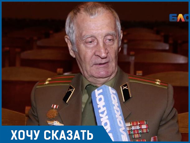 Все мои годы службы меня поддерживала моя жена, - волжанин Аркадий Папулов