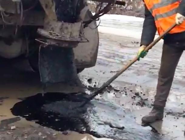 На Волжской ГЭС решили снова залатать ямы нано-асфальтом