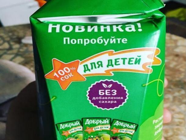 Волжанка нашла в соке «Добрый» без сахара «белую смерть»