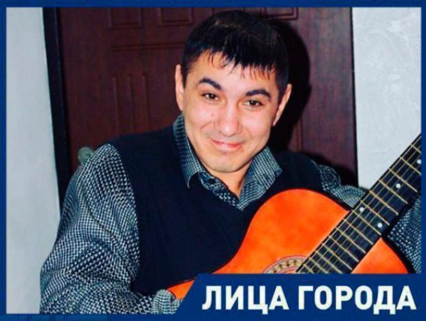 «Блокнот Волжского» взял интервью у автора песни о Волгограде