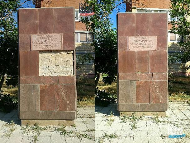 Отремонтированному памятнику на Александрова нужна реставрация, - волжане