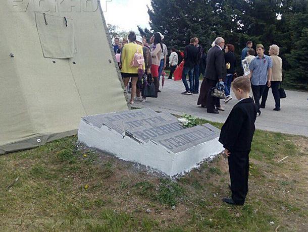 Волгоградцы отдают дань памяти жертвам бомбардировки Сталинграда