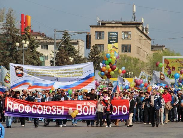 Волжан приглашают на Первомайское шествие