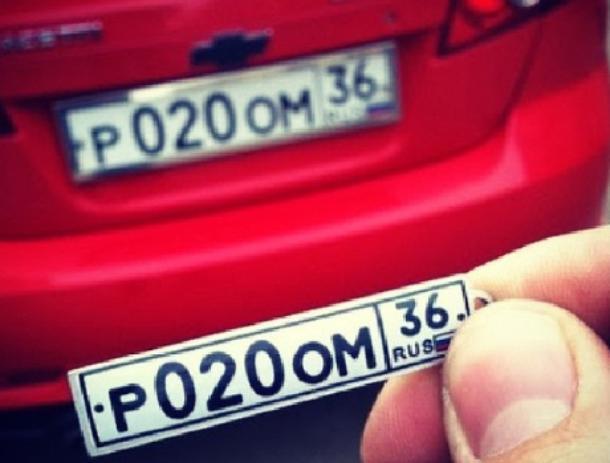 Для Волжских автолюбителей подорожает приобретение «красивых» номеров