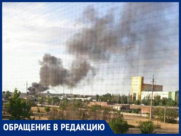 Черные клубы дыма заволокли половину неба