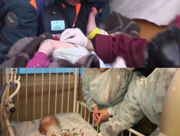 Двойное чудо: спасенный из-под завалов малыш в Магнитогорске пришел в себя
