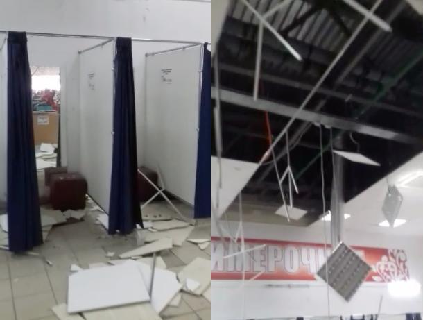В «Магните» Волжского на покупателей обрушился потолок