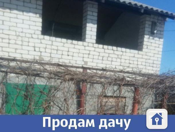 В Волжском дешево продается недостроенный частный дом