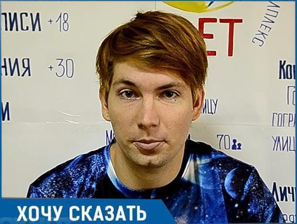 Единственный центр помощи подросткам закрывают власти Волжского, потому что это невыгодно, - Алексей Тищенко, педагог в СМК «Свет»