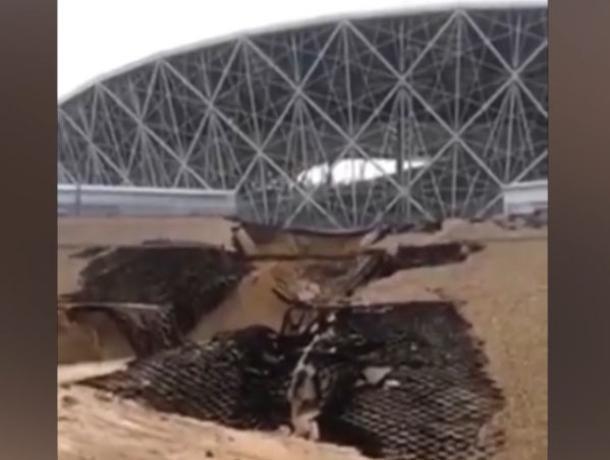 Под многомиллионной «Волгоград Ареной» обвалилась земля