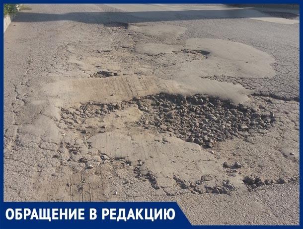 «Огромную яму не убирают с дороги уже несколько месяцев»,-волжанин