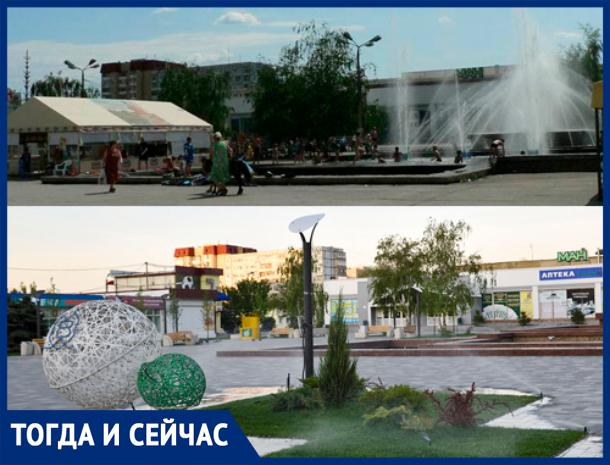 Одна из площадей Волжского глазами старожилов