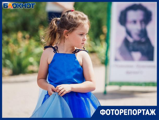 Юные волжане подтвердили актуальность Пушкина