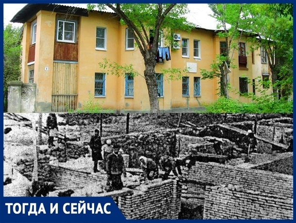 Тогда и сейчас: На улице А. Гайдара расположен первый в Волжском каменный жилой дом.