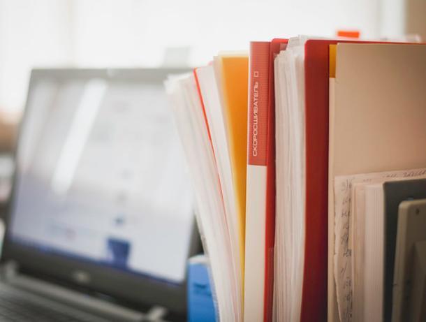 Регламент получения справок при трудоустройстве для волжан