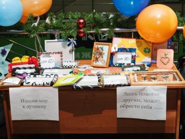 Волжане могут пожертвовать вещи для благотворительной ярмарки