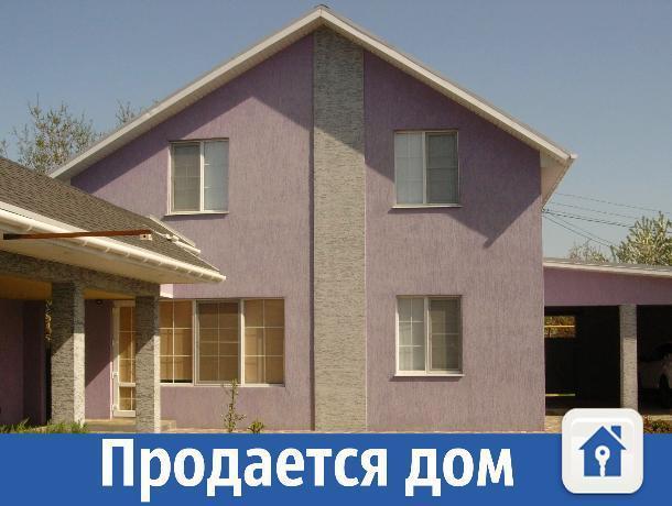 Дом для большой семьи продается на берегу Волги