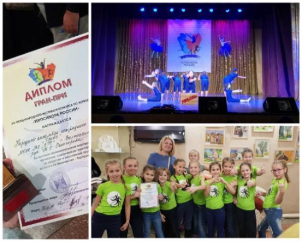 Волжский ансамбль танца стал лауреатом международного конкурса в Москве