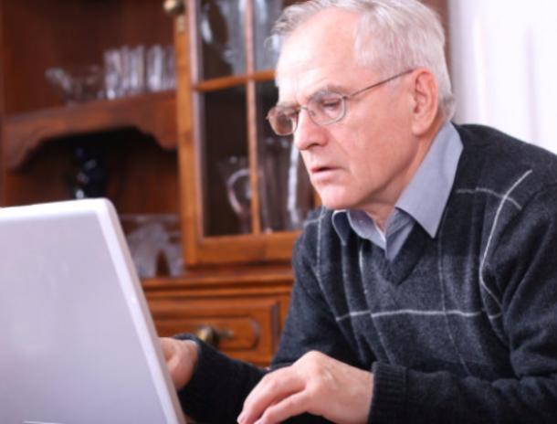 Какие льготы положены военным пенсионерам в санкт-петербурге