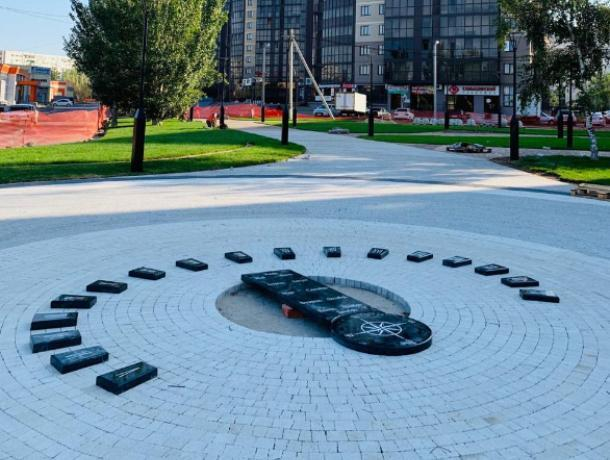 Уникальные солнечные часы появятся на улице Волжского