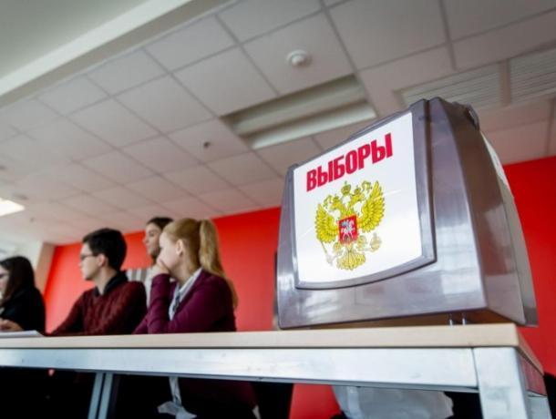 Информация о размещении агитационных материалов на период выборов губернатора Волгоградской области