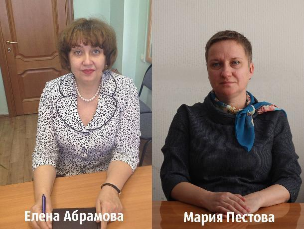 В администрации Волжского представили двух новых руководителей
