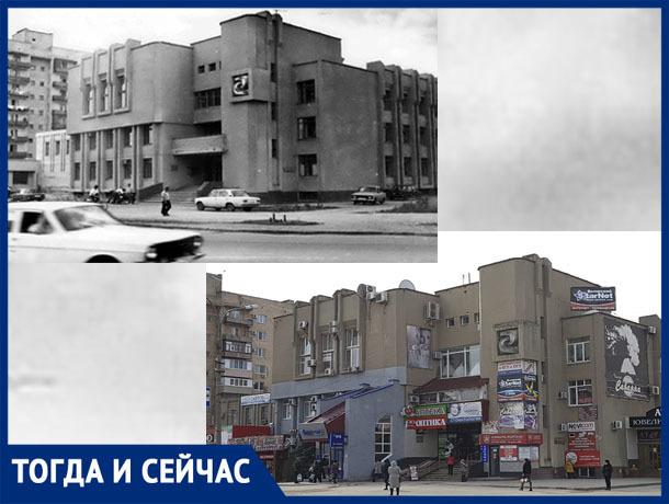 Здание советских времен изменилось до неузнаваемости