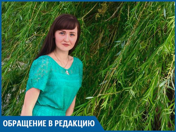 Сотрудница МФЦ в Волжском мне нагрубила, - волжанка